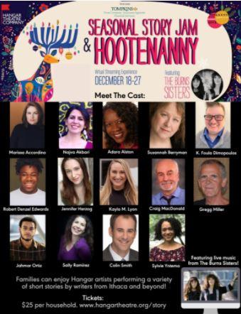 Hangar Theatre Hootenanny